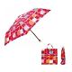 日本派迪 晴雨兩用抗UV摺疊收納傘+多功能收納傘袋