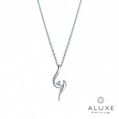 A-LUXE 亞立詩 18K金 0.04克拉  擁愛系列鑽石項鍊