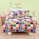 (限時下殺)Miffy 忒萌活性印染超細纖床包枕套組/涼被 均一價