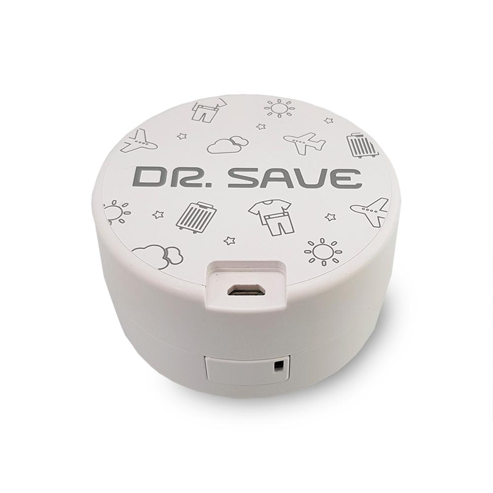 摩肯 DR. SAVE 白色插電款抽真空機-2大2小收納組