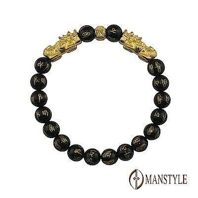 MANSTYLE 招財雙貔貅 黃金手鍊 (約0.68錢)