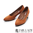 Fair Lady 優雅小姐Miss Elegant 麂皮素色尖頭金屬粗跟鞋 棕