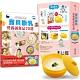 寶貝斷乳營養副食品70選 :天然副食品輕鬆做,安心享用的健康好料理(隨書附贈迷你進食練習小碗) product thumbnail 1