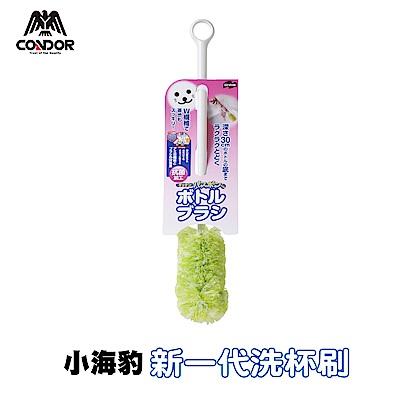 [日本小海豹]抗菌纖維洗杯刷-綠