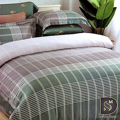 DESMOND岱思夢 加大 100%天絲八件式床罩組 TENCEL 艾維斯