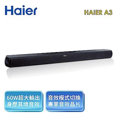 【Haier 海爾】SoundBar聲霸 A3 藍芽無線劇院音箱