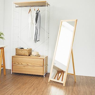 完美主義 全身鏡/立鏡/穿衣鏡/加寬(3色) 40x47x136