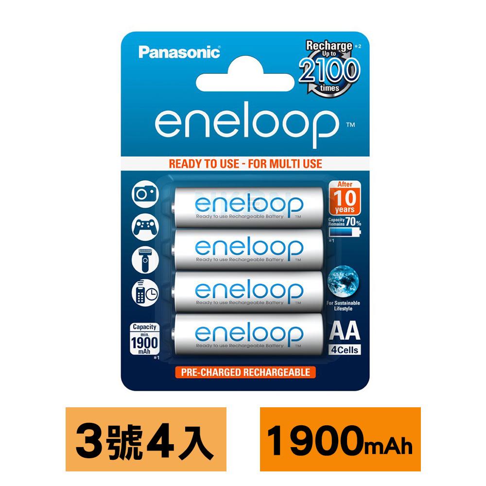 【Panasonic】eneloop日本製造低自放鎳氫電充電電池組(3號4入組)