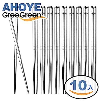 GREEGREEN 304不鏽鋼中空圓形筷 10雙入(快)