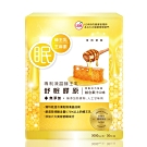 【買一送一】UDR專利凍晶蜂王乳舒眠膠原(即期良品 / 效期:2020.3.23)
