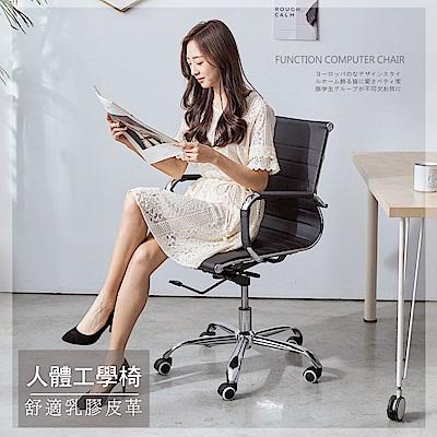 【STYLE 格調】簡約時尚低背立體壓紋辦公皮椅電腦椅洽談椅(金屬耐重椅腳/設計師椅)