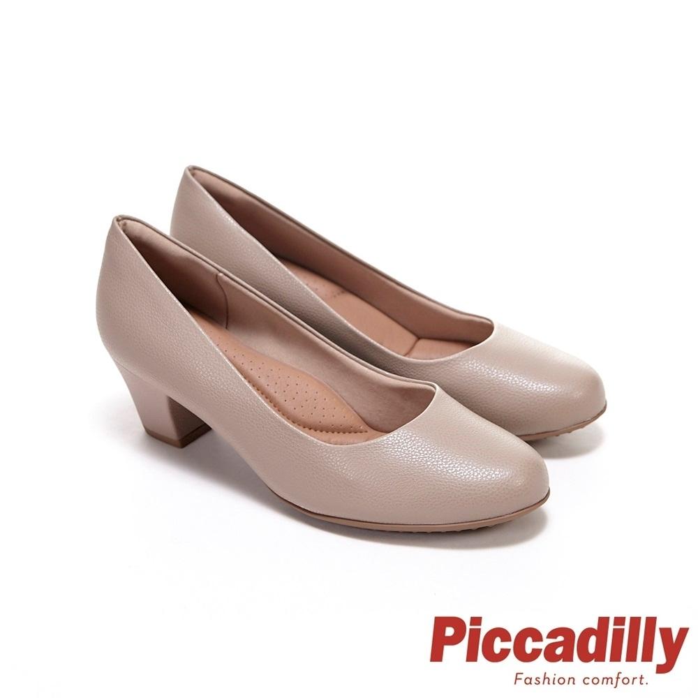 Piccadilly圓頭荔枝紋素面 中跟淑女鞋包鞋- 杏色 (另有漆皮黑.黑)