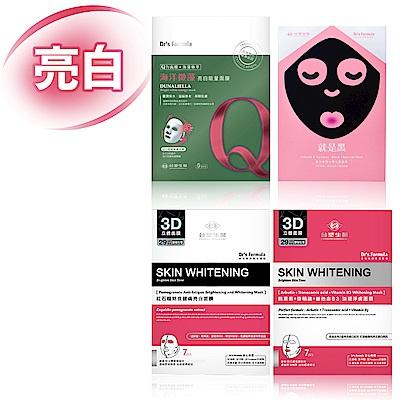 台塑生醫Dr's Formula亮白面膜超值組(5片/盒)+(7片/盒)*3盒