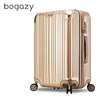 Bogazy 懷舊夢廊 20吋可加大行李箱(香檳金)