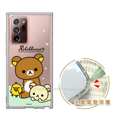 SAN-X授權 拉拉熊 三星 Samsung Galaxy Note20 Ultra 5G 彩繪空壓手機殼(淺綠休閒)