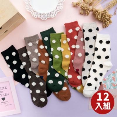 [時時樂限定] 阿華有事嗎 百搭韓國襪12雙組 正韓直送少女襪