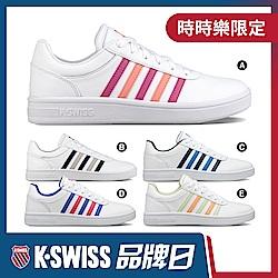 K-SWISS休閒鞋