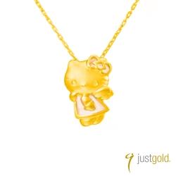 鎮金店Just Gold 少女情懷Hello Kitty系列(純金)-黃金墜子