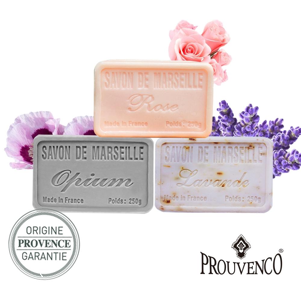 PROUVENCO極致專寵香氛馬賽皂-3顆組(香味任選)