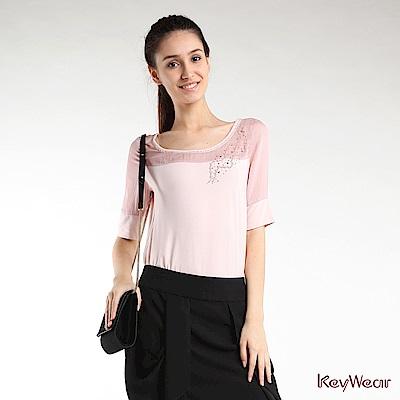 KeyWear奇威名品    法式浪漫異素材拼接七分袖上衣-粉紅色