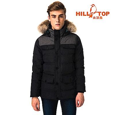 【hilltop山頂鳥】男款超潑水保暖蓄熱羽絨仿麂皮短大衣F22MY7瑪瑙黑麻灰