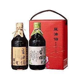 豆油伯 健康滷拌薄鹽醬油組-缸底+甘田牡丹禮盒(2入/盒)
