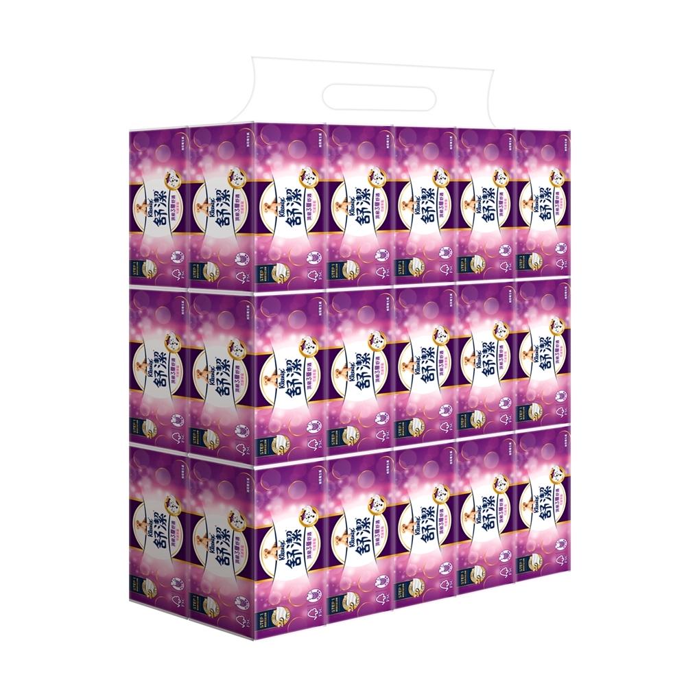[限時搶購]舒潔 頂級三層舒適竹炭萃取抽取衛生紙 90抽x30包/箱