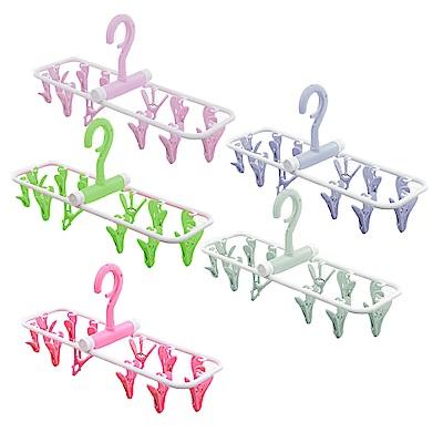12夾頭可折疊晾曬衣架-1組2入-五色隨機出貨