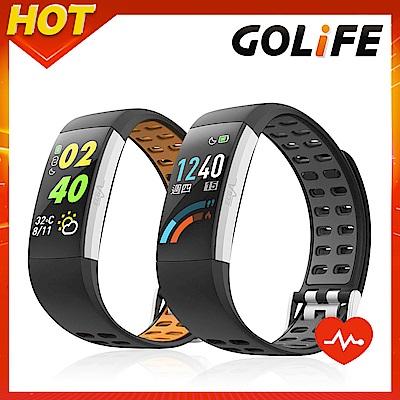 【GOLiFE】Care U 多功能智慧運動心率手環(彩屏觸控 健康管理)