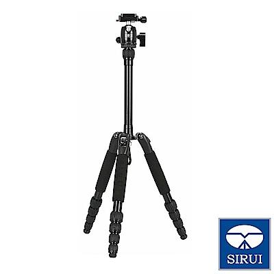 SIRUI 鋁合金三腳架套裝組(黑色) T005SKB00K