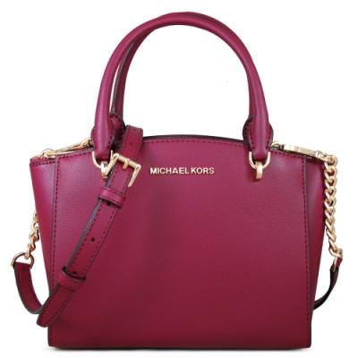 MICHAEL KORS Ellis 金字Logo全皮革手提/肩斜三層兩用包(紫紅)