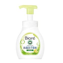 蜜妮 Biore 抗菌洗手慕絲 沁檸橙香(280ml)