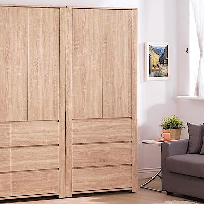 AS-哈妮3x7尺衣櫥-84x56x202cm