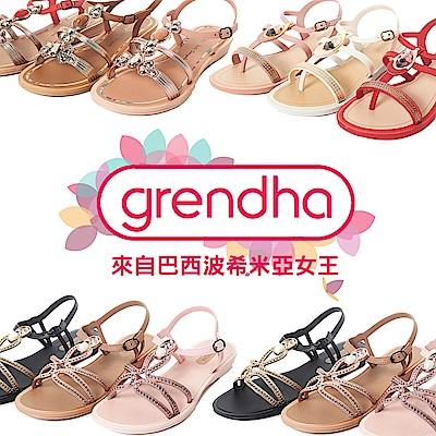 Grendha 璀璨名媛鑽飾平底涼鞋系列