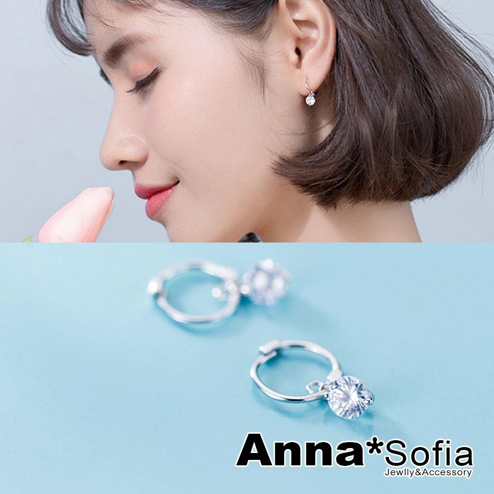 【3件5折】AnnaSofia 迷你圓裸鑽C圈 925銀針耳針耳環(銀系)