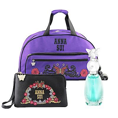 Anna Sui許願精靈香氛3件組(淡香水30ml+時尚拉桿旅行袋+時尚手拿包)