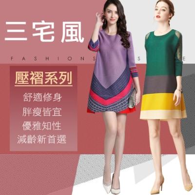 [時時樂限定]【KEITH-WILL】簡約顯瘦三宅風壓褶洋裝(共7款可選)