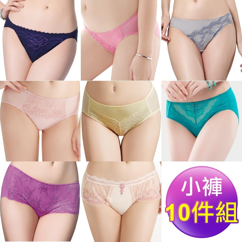 [限定激降]思薇爾 俏臀美型蕾絲小褲10件組(隨機出貨)