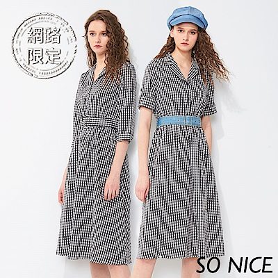SO NICE優雅襯衫式格紋洋裝