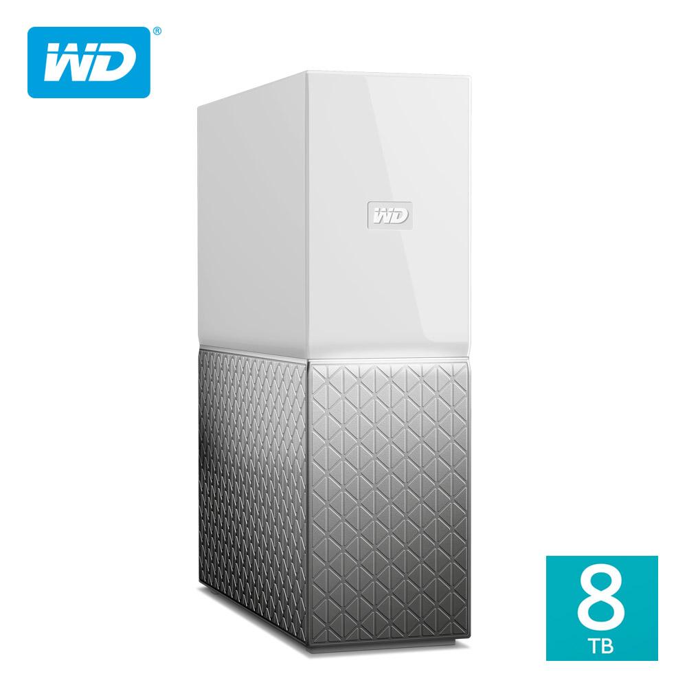 WD My Cloud Home 8TB 3.5吋雲端儲存系統