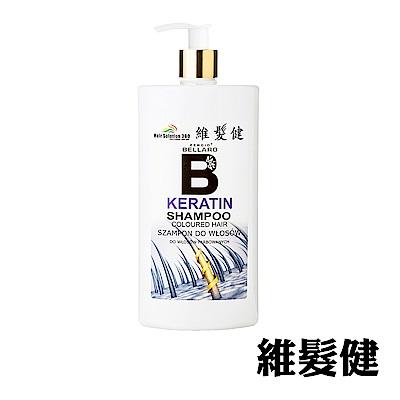 A+ 維髮健 髮質調理洗髮精 角蛋白配方500ml