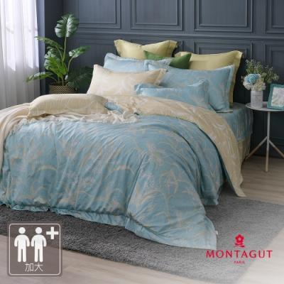 MONTAGUT-清雅冬芒-300織紗精梳棉床罩組(加大)