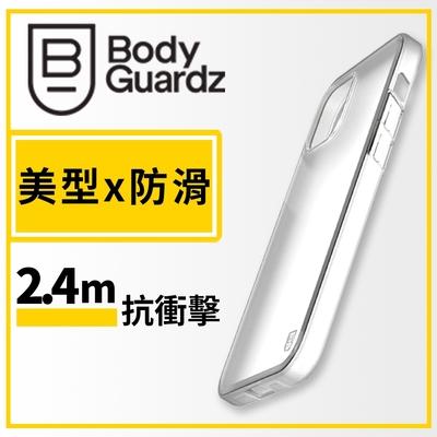 美國 BodyGuardz iPhone 13 Pro Max Solitude 獨特美型抗菌防摔殼 - 霧透色