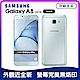 【福利品】三星 SAMSUNG GALAXY A8 2016 5.7吋智慧型手機(3G/32G) product thumbnail 1