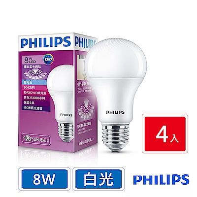飛利浦 PHILIPS 第7代 舒視光 8W LED燈泡-白光4入組