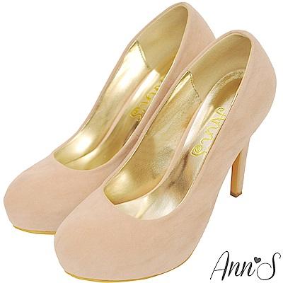 Ann'S Bridal典雅公主後跟金立體蝴蝶結防水台厚底跟鞋-米