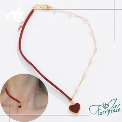 iSFairytale伊飾童話 微甜小紅心 半麂皮繩珍珠鎖骨短鍊