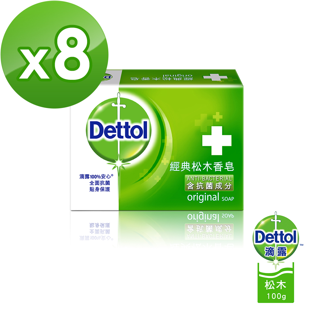 滴露Dettol-經典松木香皂100g*3入組X8