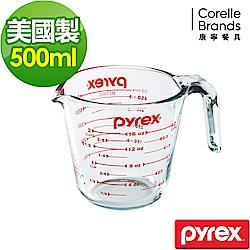 美國康寧 Pyrex 耐熱玻璃單耳量杯500ml