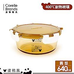 米奇塗鴉風保鮮盒640ml